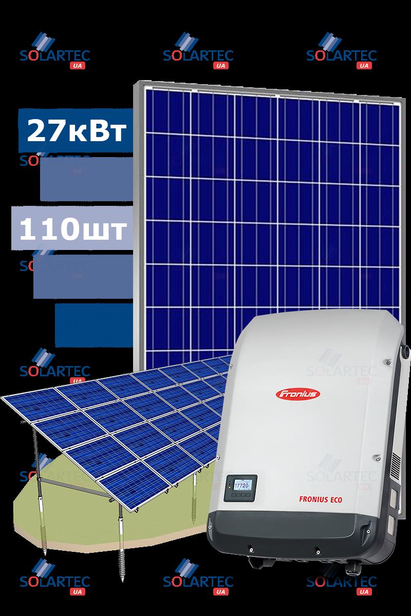 Сетевая наземная CЭС 27 кВт на базе инвертора Fronius