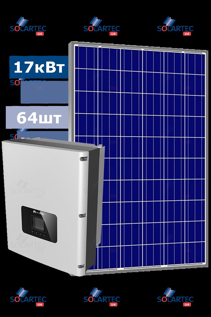 Мережева СЕС 17 кВт на базі інвертора Huawei