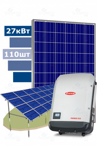 Мережева наземна СЕС 27 кВт на базі інвертора Fronius
