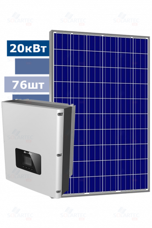 Мережева СЕС 20 кВт на базі інвертора Huawei
