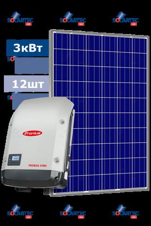 Мережева СЕС 3 кВт на базі інвертора Fronius, 1 MMPT